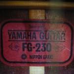 Yamaha17